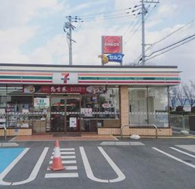 セブン-イレブン和歌山バイパス店の画像1