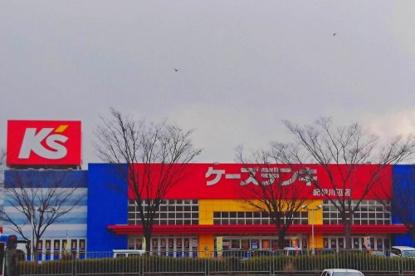 ケーズデンキ紀伊川辺店の画像1