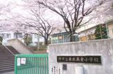 堺市立泉北高倉小学校