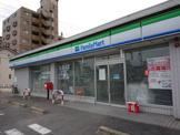 ファミリーマート岩倉新柳町店