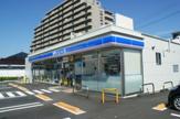 ローソンストア100 岩倉中央町店
