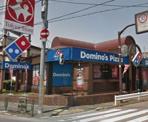 ドミノ・ピザ洗足店
