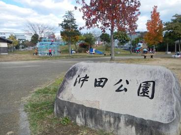 沖田公園の画像1