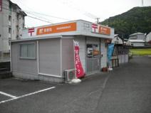 南国蒲原簡易郵便局
