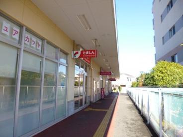 多摩信用金庫いなげや東村山市役所前店出張所の画像1