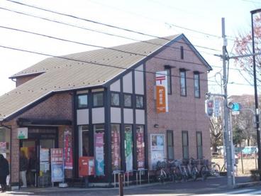 東村山市役所前郵便局の画像1