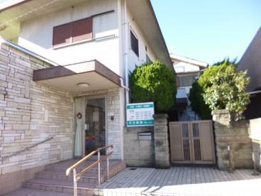 平沢医院の画像1