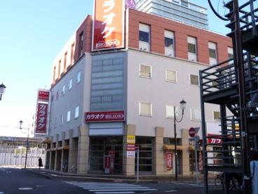 カラオケ ビッグエコー東村山駅前店の画像1