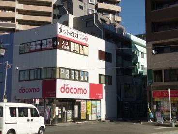 ホットヨガスタジオLAVA 東村山店の画像1