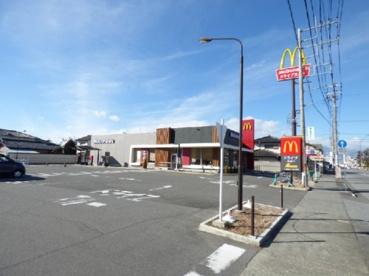 マクドナルド 甲府朝気店の画像1