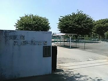 青葉スポーツ広場の画像1