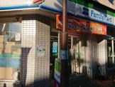 ファミリーマート亀有北口店