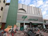ココスナカムラ梅島店