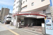 中央急病診療所