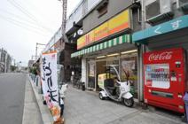 ほっかほっか亭 JR大正駅前店