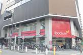 foodium 東心斎橋