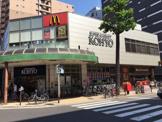 KOHYO 南船場店|SUPER MARKET KOHYO