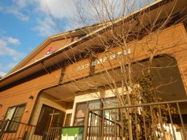 アスク新瀬戸保育園の画像1