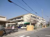 伊勢田小学校