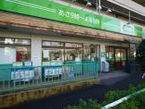 コープみらい ミニコープ桐ヶ丘店