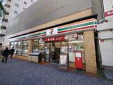 セブン‐イレブン 藤沢駅前店