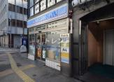 ローソン 品川駅港南口店