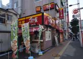 すき家 品川東店