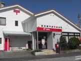 高知瀬戸西町郵便局
