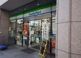 ファミリーマートリバージュ品川店