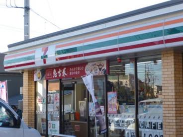 セブンイレブン 厚木戸田店の画像1