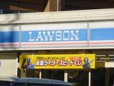 ローソン 厚木戸田店