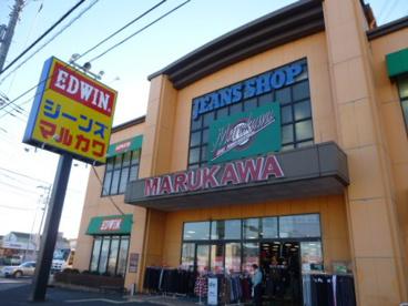 ジーンズショップ マルカワ 湘南店の画像1