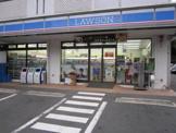 ローソン 小田原浜町店