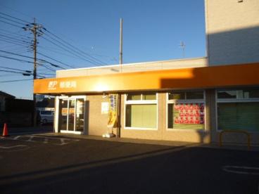 相川郵便局の画像1