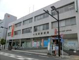 小田原郵便局
