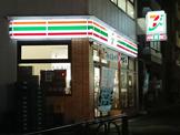 セブン-イレブン北新宿1丁目大久保通り店