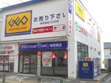 GEO北新宿店