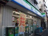 ファミリーマート杉並高円寺北店