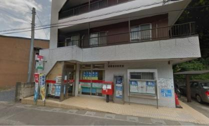朝霞根岸郵便局の画像1
