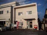 高知竹島郵便局