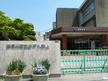 那珂川市立岩戸小学校の画像1