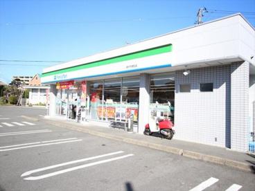 ファミリーマート下荻野北店の画像1