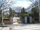 名古屋市立本城中学校