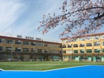区立田端小学校