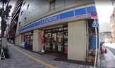 ローソン 東池袋店