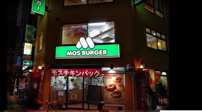 モスバーガー 池袋東店の画像2
