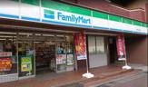 ファミリーマート 中池袋公園北店