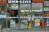 セブン-イレブン7FS帝京平成大学池袋キャンパス店
