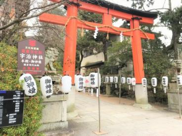 宇治神社の画像1