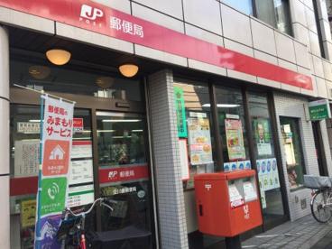 立川錦郵便局の画像1